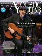 アコースティック・ギター・マガジン (ACOUSTIC GUITAR MAGAZINE)2020年 6月号 2020 Spring Issue Vol.84