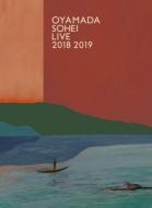 Oyamada Sohei Live 2018 2019