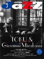 JAZZ JAPAN (ジャズジャパン)vol.117 2020年 6月号