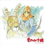 もののけ姫 イメージアルバム (アナログレコード)