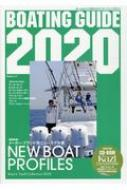 BOATING GUIDE 2020 Kaziムックシリーズ