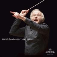 交響曲第9番 アダム・フィッシャー&デュッセルドルフ交響楽団