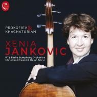 プロコフィエフ:交響的協奏曲、ハチャトゥリアン:チェロ協奏曲 クセニア・ヤンコヴィッチ、クリスティアン・エーヴァルト&RTS放送交響楽団、他