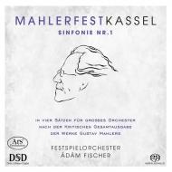 交響曲第1番ニ長調『巨人』 アダム・フィッシャー&グスタフ・マーラー・フェスト・カッセル祝祭管弦楽団(1989)(日本語解説付)