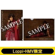 A4クリアファイル2枚セット(大倶利伽羅 / ライブver.)【Loppi・HMV限定】