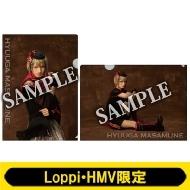 A4クリアファイル2枚セット(日向正宗 / ライブver.)【Loppi・HMV限定】