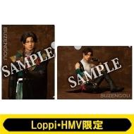 A4クリアファイル2枚セット(豊前江 / ライブver.)【Loppi・HMV限定】