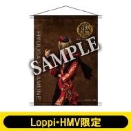 B2タペストリー(日向正宗 / ライブver.)【Loppi・HMV限定】