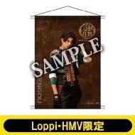 B2タペストリー(豊前江 / ライブver.)【Loppi・HMV限定】