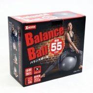 バランスボール 55センチ