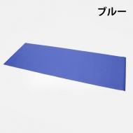 ヨガマット 4ミリ ブルー