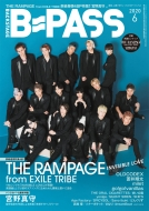B−PASS 2020年 6月号【表紙:THE RAMPAGE from EXILE TRIBE】