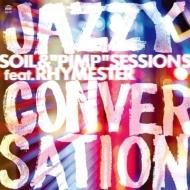 JAZZY CONVERSATION(Vocal)/ JAZZY CONVERSATION(Instrumental)(7インチシングルレコード)