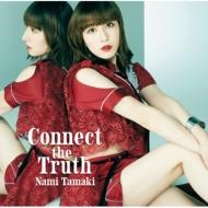 Connect the Truth <特撮ドラマ『ウルトラマンZ』エンディングテーマ>