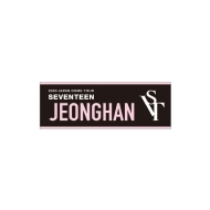 タオル(JEONGHAN)/ SEVENTEEN 2020 JAPAN DOME TOUR <SVT>