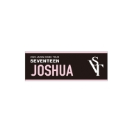 タオル(JOSHUA)/ SEVENTEEN 2020 JAPAN DOME TOUR <SVT>