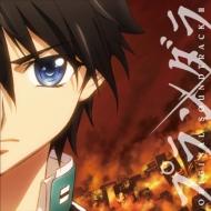 TVアニメ『プランダラ』 オリジナル・サウンドトラック2