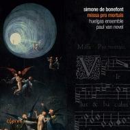 死者のための5声のミサ曲 パウル・ヴァン・ネーヴェル&ウェルガス・アンサンブル