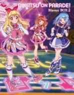 アイカツオンパレード! Blu-ray BOX 2