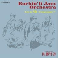 Rockin' It Jazz Orchestra Live in 大阪(Osaka)〜Cornerstones 7〜(2枚組アナログレコード)