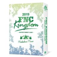 2019 FNC KINGDOM -WINTER FOREST CAMP-(3DVD)