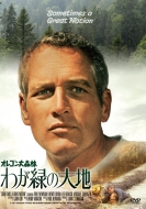 オレゴン大森林/わが緑の大地【DVD】