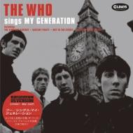 Sings My Generation