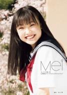 山崎愛生(モーニング娘。'20)ファーストビジュアルフォトブック『Mei』