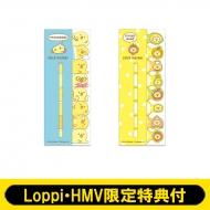 スティックマーカー2種セット 【Loppi・HMV限定特典付】