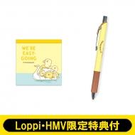 スクエアメモ ボート & エナージェルシャープ【Loppi・HMV限定特典付】