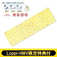 クールマフラータオル 【Loppi・HMV限定特典付】