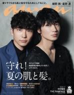 an・an (アン・アン)2020年 5月 20日号【表紙:綾野 剛×星野 源】