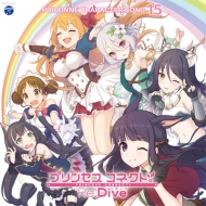 Princess Connect!Re:Dive PRICONNE CHARACTER SONG 15