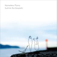 Nameless Piano (アナログレコード)
