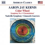 カラー・ホイール、交響曲第4番『クロメロデオン』 ジャンカルロ・ゲレーロ&ナッシュヴィル交響楽団