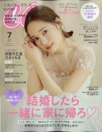 Can Cam (キャンキャン)2020年 7月号【表紙:chay(まい)】