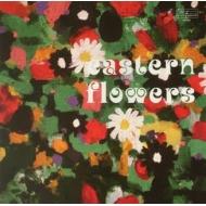 Eastern Flowe (アナログレコード)