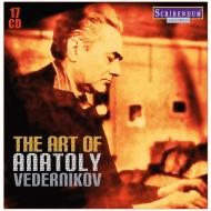 アナトリー・ヴェデルニコフの芸術(17CD)