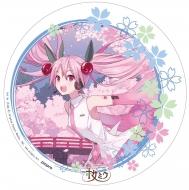 ビッグ缶バッジ(iXima / 桜ミク)