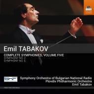 交響曲第2番、第6番 エミール・タバコフ&ブルガリア国立放送交響楽団、プロヴディフ・フィル