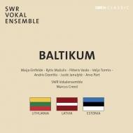 バルト三国の合唱作品集 マルクス・クリード&シュトゥットガルト声楽アンサンブル