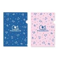 ポチャッコレトロシリーズ A5クリアファイルセット ネイビー、ピンク