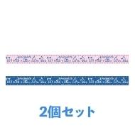 ポチャッコレトロシリーズ マスキングテープセット ネイビー、ピンク