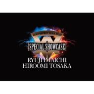 LDH PERFECT YEAR 2020 SPECIAL SHOWCASE RYUJI IMAICHI / HIROOMI TOSAKA (Blu-ray)