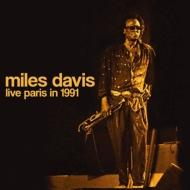 Live Paris In 1991 (2CD)