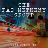 Live In Tokyo '85