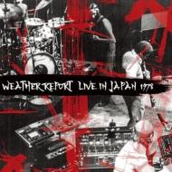 Live In Japan 1978 (2CD)