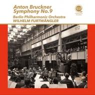 交響曲第9番 ヴィルヘルム・フルトヴェングラー&ベルリン・フィル(1944)(旧東ドイツ放送局、1966年放送)(平林直哉復刻)