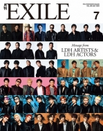 月刊 EXILE (エグザイル)2020年 7月号【Message from EXILE TRIBE & LDH Artist & LDH Actor】