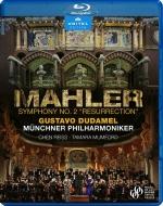 交響曲第2番『復活』 グスターヴォ・ドゥダメル&ミュンヘン・フィル(2019年バルセロナ・ライヴ)
